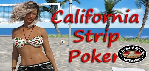 California Strip Poker [Ver.0.14] (2020/PC/ENG)