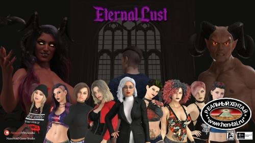 Eternal Lust [  v.0.2.1 ] (2020/PC/ENG)