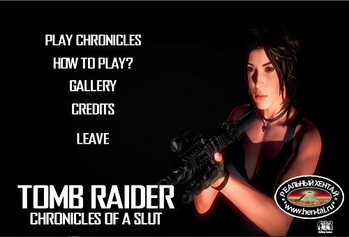 Tomb Raider: Chronicles of a Slut [Ver.0.1] (2020/PC/ENG)