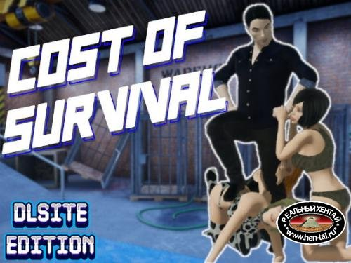 Cost of survival [  v.1.03dl ] (2020/PC/ENG)