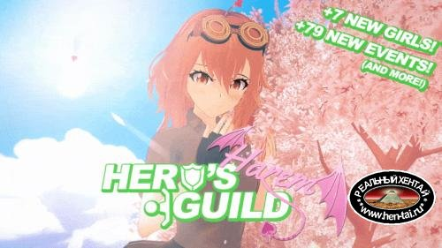 Hero's Harem Guild [  v.0.1.2 Beta ] (2020/PC/ENG)