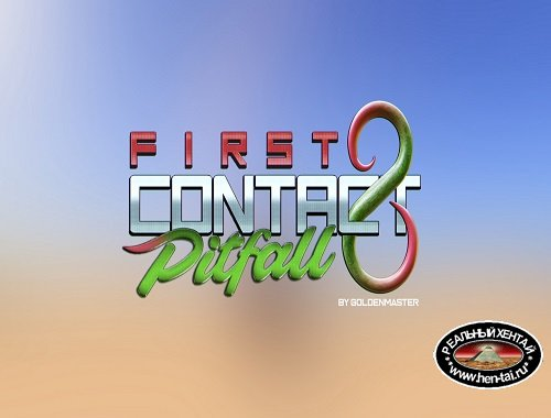 First contact 8 - Pitfall