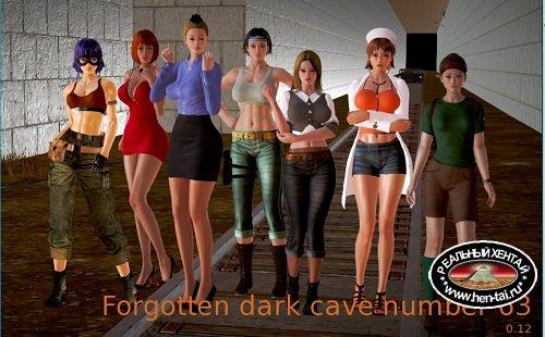 Forgotten Dark Cave Number 63 [v0.12] [2020/PC/ENG] Uncen
