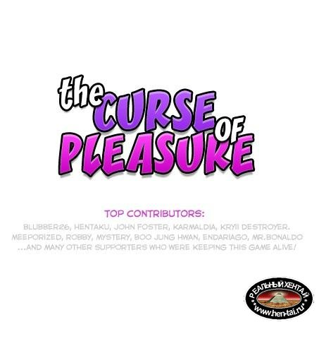 The Curse Of Pleasure [  v.0.8 ] (2020/PC/ENG)