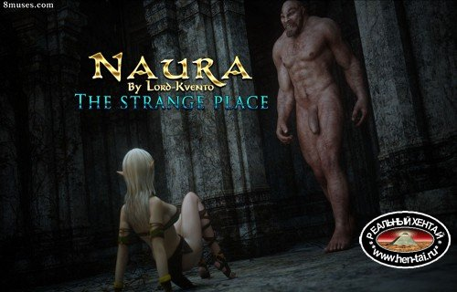 Naura The Strange Place