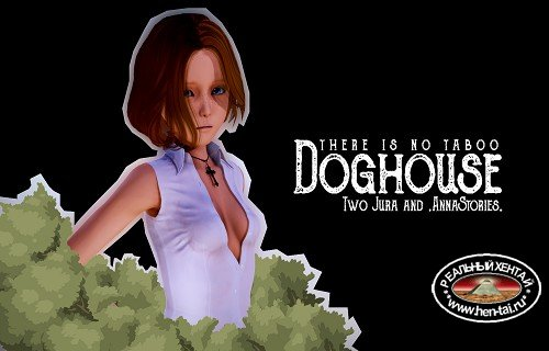Doghouse (2020/PC/ENG)