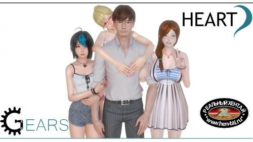 Heart Gears [  v.0.4 ] (2020/PC/ENG)
