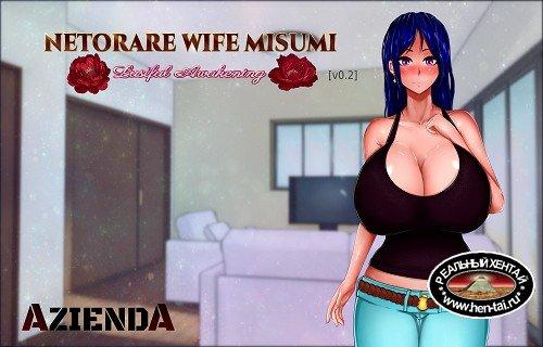 Netorare Wife Misumi – Lustful Awakening [Ver.0.2] (2020/PC/ENG)