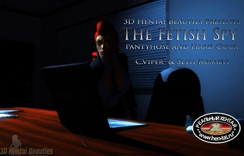 Fetish Spy