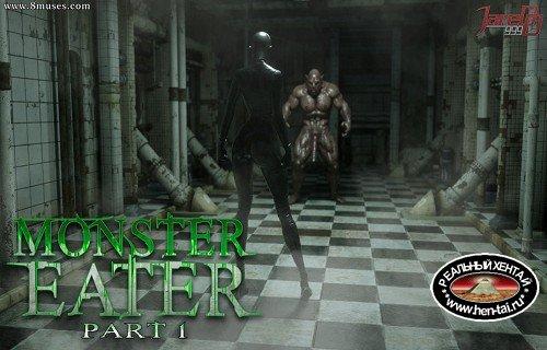 Monster Eater 1