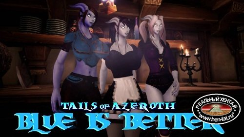 Blue Is Better 2 - Tails of Azeroth Series [v0.55 + Xmas 2020] [2020/PC/ENG] Uncen