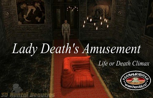 Lady Deaths Amusement