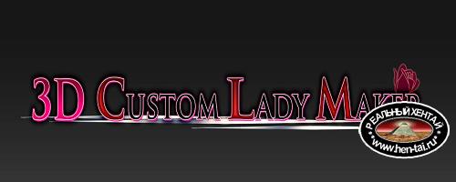 3D Custom Lady Maker [Ver. Final] (2020/PC/ENG/Japan)