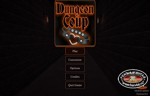 Dungeon Coup [Ver.03] (2020/PC/ENG)