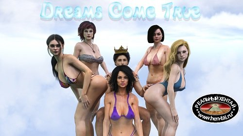 Dreams Come True [v0.2.1] [2020/PC/RUS/ENG] Uncen