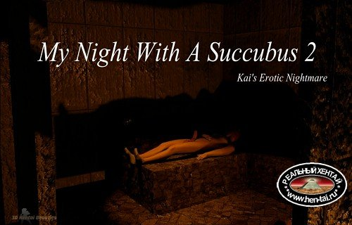 My Night With A Succubus 2