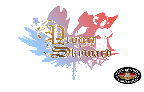 Project Skyward [Ver.1.10a] (2020/PC/ENG)