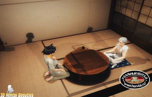 My Sensei Is A Pervert
