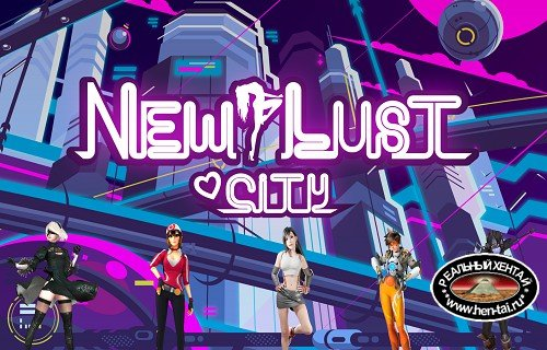 New Lust City [Ver.0.0.1] (2020/PC/ENG)