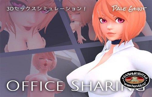 Office Sharing [Ver. Final] (2021/PC/ENG)