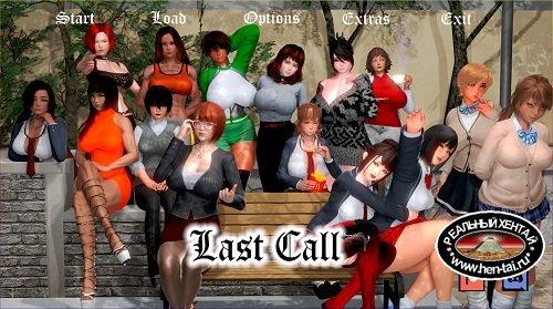 Last Call [v0.2.2] [2121/PC/ENG] Uncen