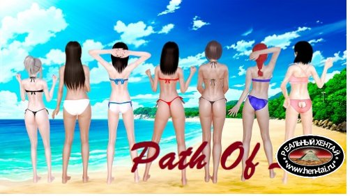 Path Of Love [v.0.5] [2020/PC/RUS/ENG] Uncen