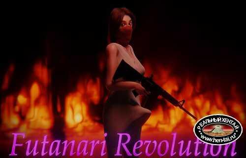 Futanari Revolution [Ver.0.1] (2021/PC/ENG)