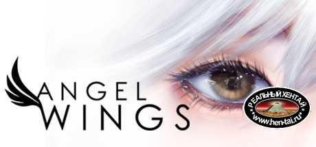 Angel Wings [v0.1.0.1] [2021/PC/ENG] Uncen