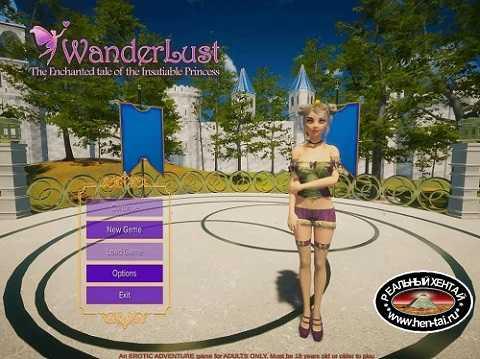 WanderLust [Final] [2021/PC/ENG] Uncen