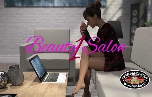Beauty Salon 1