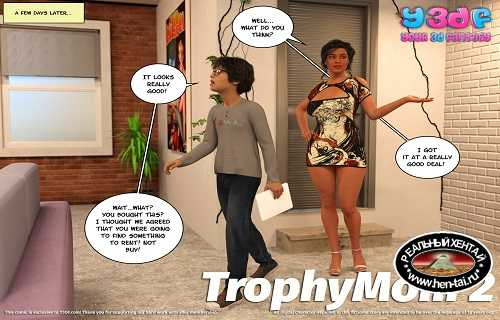 Trophy Mom 2