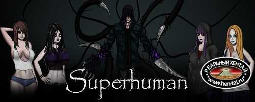 Superhuman [Ver.0.1] (2021/PC/ENG)