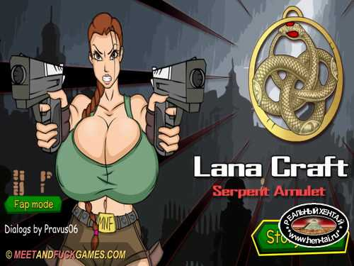 Lana Craft and the Serpent Amulet (meetandfuck)