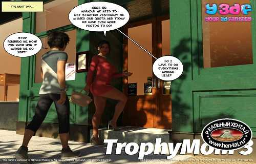Trophy Mom 3
