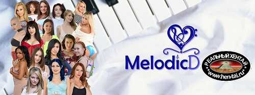 Melodic Dates [v.0.4.2] [2021/PC/RUS/ENG] Uncen