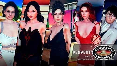 Pervert's Paradise [v.0.04] [2021/PC/ENG] Uncen