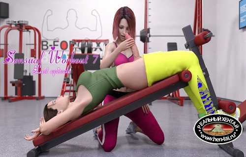 Sensual Workout 7