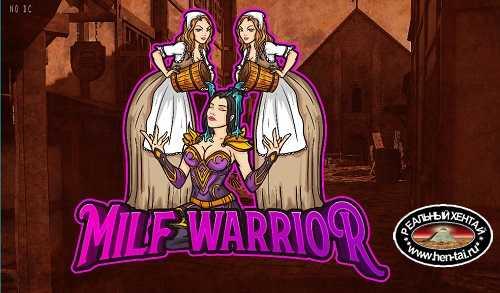 MILF Warrior [v0.1.5] [2021/PC/RUS/ENG] Uncen
