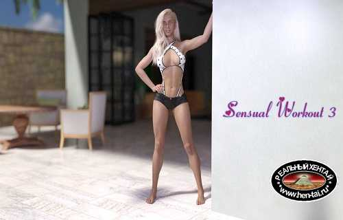 Sensual Workout 3