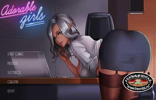 Adorable Girls [Ver. Final] (2021/PC/ENG)