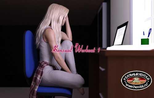Sensual Workout 1