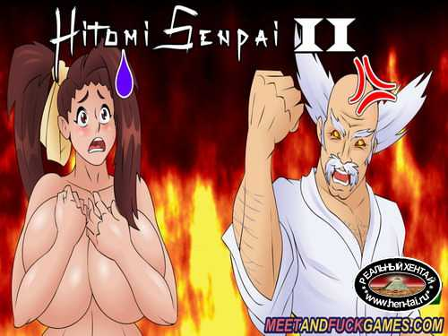 Hitomi Senpai 2 (meet and fuck)