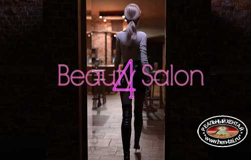 Beauty Salon 4