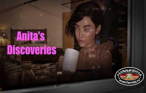 Anita's Discoveries [Ver.1.0] Final] (2021/PC/ENG)