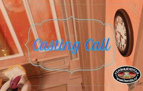 Casting Call (rus)