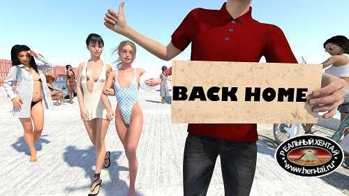 Back Home [v0.3 p2.1 Public] [2021/PC/ENG] Uncen