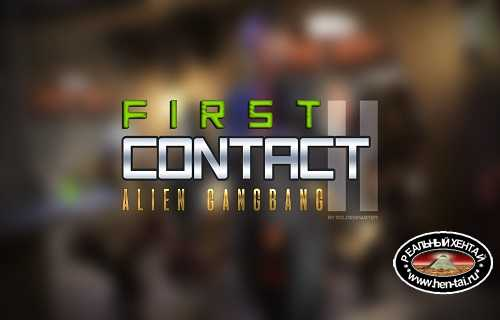 First Contact 11 - Alien Gangbang