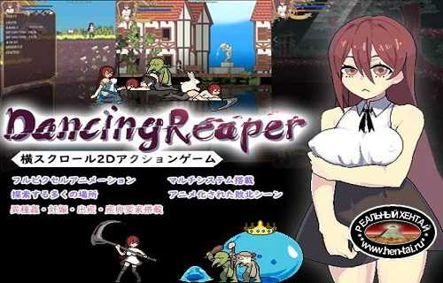 Dancing Reaper [Ver.1.02] (2021/PC/ENG)