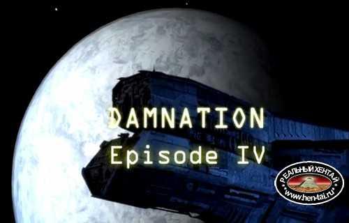 Damnation Episode IV