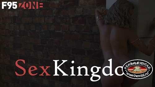Sex Kingdom [v0.3a] [2021/PC/ENG] Uncen